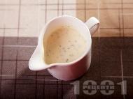 Рецепта Млечен сос с хрян и мед (без майонеза) за месо, риба и зеленчуци